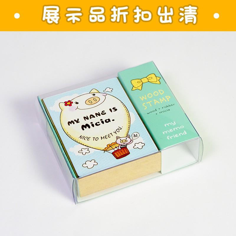 Micia 停產盒裝印章 - Memo章 - 熱氣球小豬 - mol08