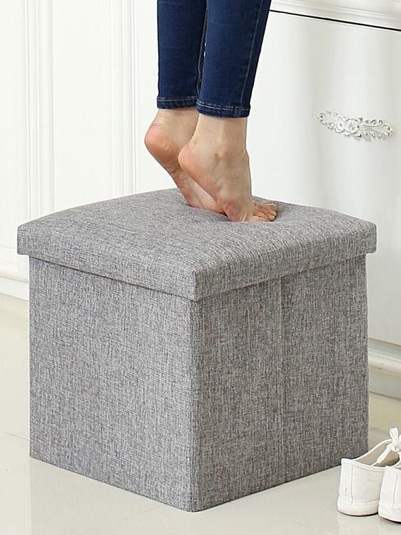 收納凳子儲物凳可坐成人沙發小凳子 長方形椅收納箱換鞋凳 夯貨折扣!