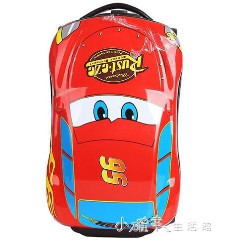 18吋拉桿箱兒童旅行箱男女孩18寸玩具拉桿箱汽車皮箱行李箱多功能戶外旅