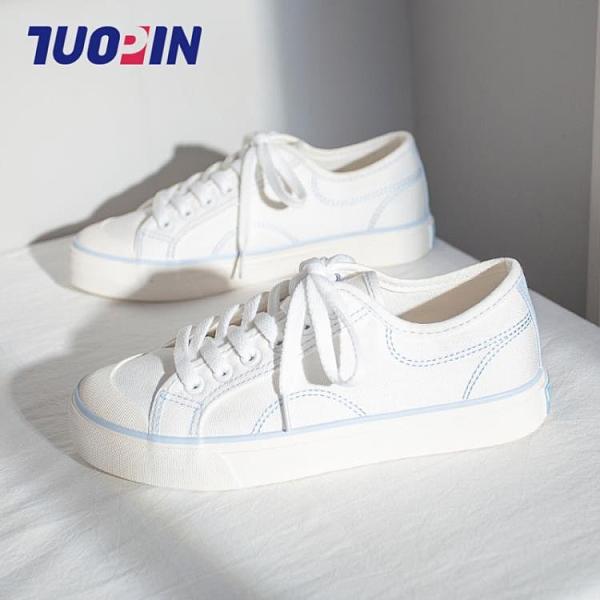 帆布鞋 鮀品帆布小白板鞋女鞋春季年新款爆款ins潮鞋學生百搭休閒夏 格蘭小舖
