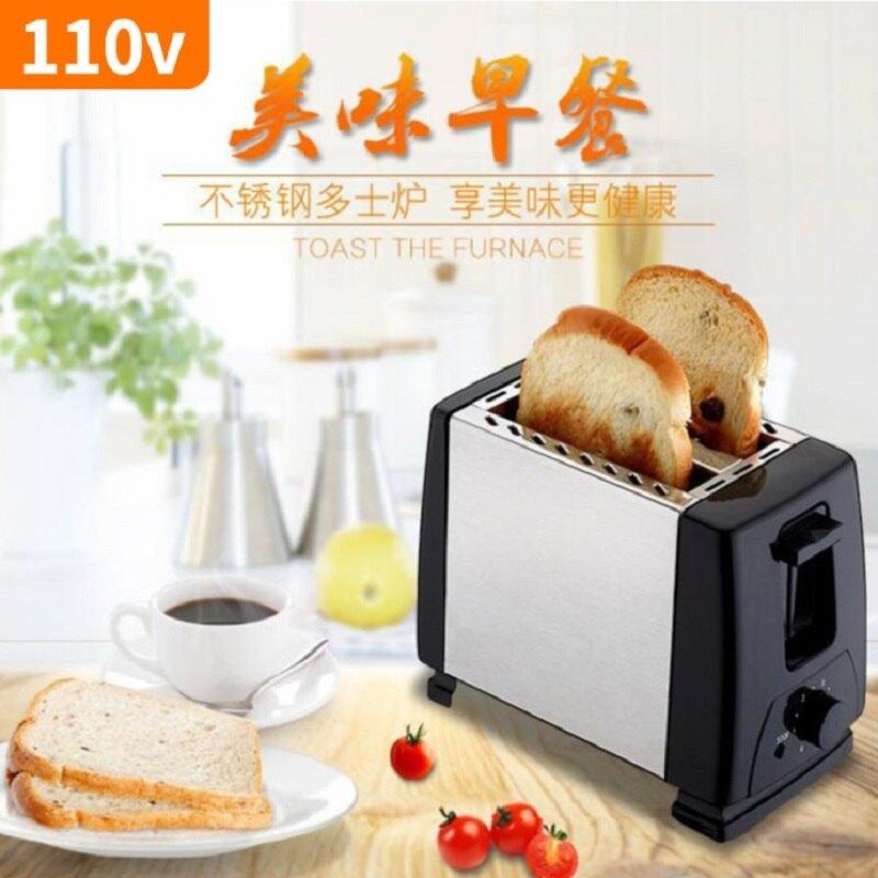 全自動烤麵包機多士爐家用三明治機多功能點心早餐機 吐司機 烤箱110V 果果輕時尚