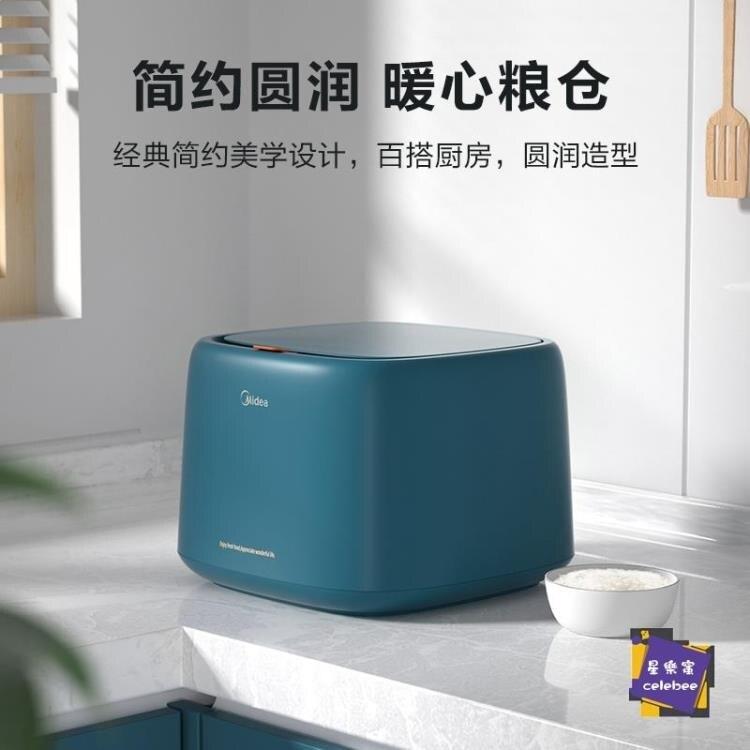 米桶 儲存桶 家用米桶20斤裝密封防蟲防潮儲米箱面粉存儲罐加厚大米收納盒