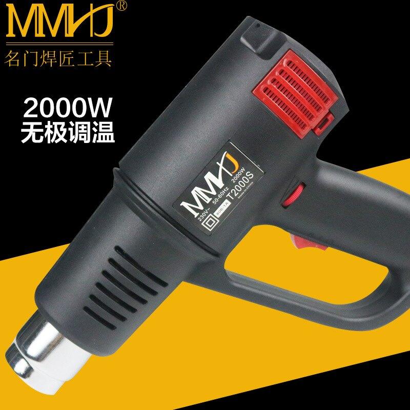 2000W熱風槍可調溫汽車貼膜烤槍塑料焊槍工業熱