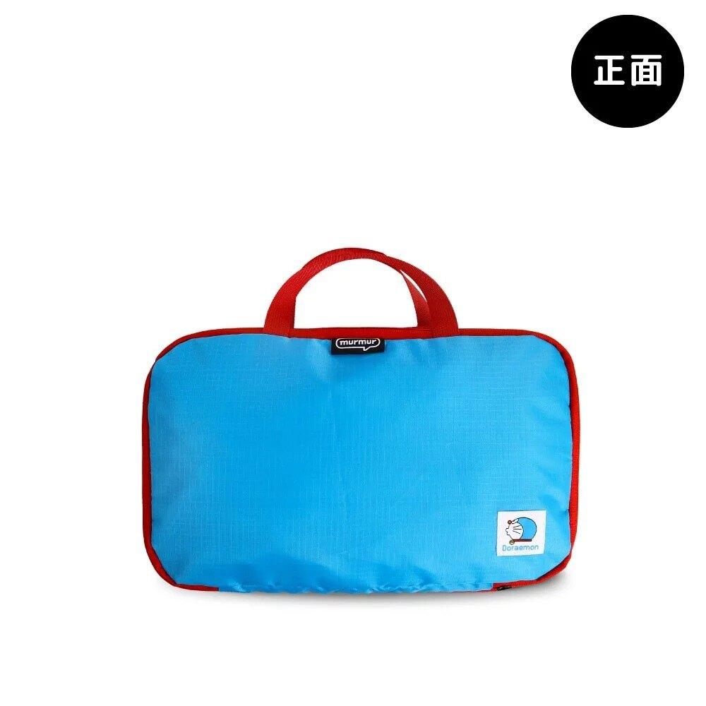 murmur 哆啦A夢 雙層衣物袋 收納包 外出收納袋 衣物壓縮袋 打包袋
