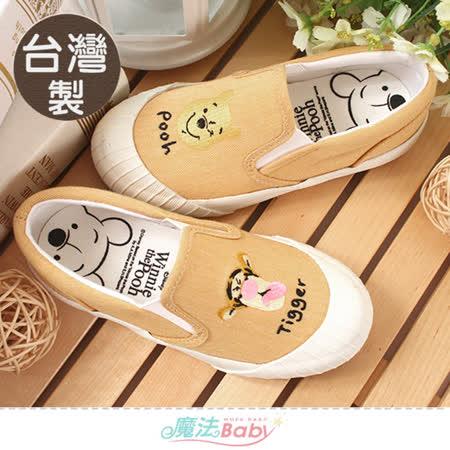 魔法Baby 女鞋 台灣製迪士尼小熊維尼正版新潮帆布鞋