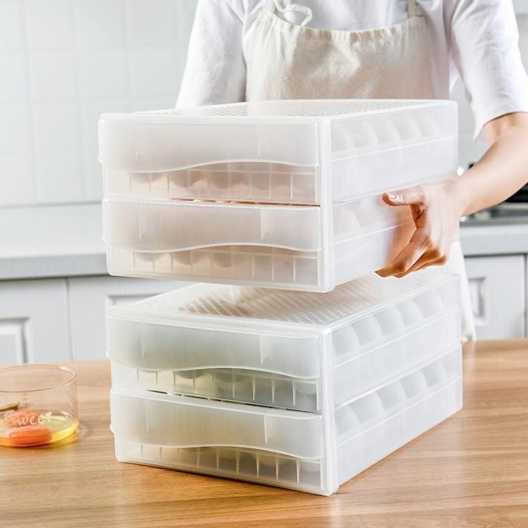 冰箱雞蛋盒放餃子盒凍餃子多層抽屜式保鮮收納盒家用塑料蛋架蛋托