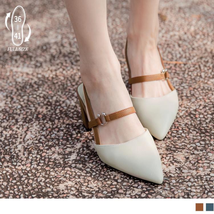 韓系質感法式配色絕美細帶高跟鞋