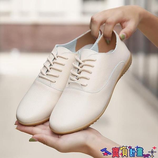 牛津鞋 女鞋子新款2021爆款中老年真皮軟皮黑色牛津軟底單鞋小皮鞋英倫風 618狂歡