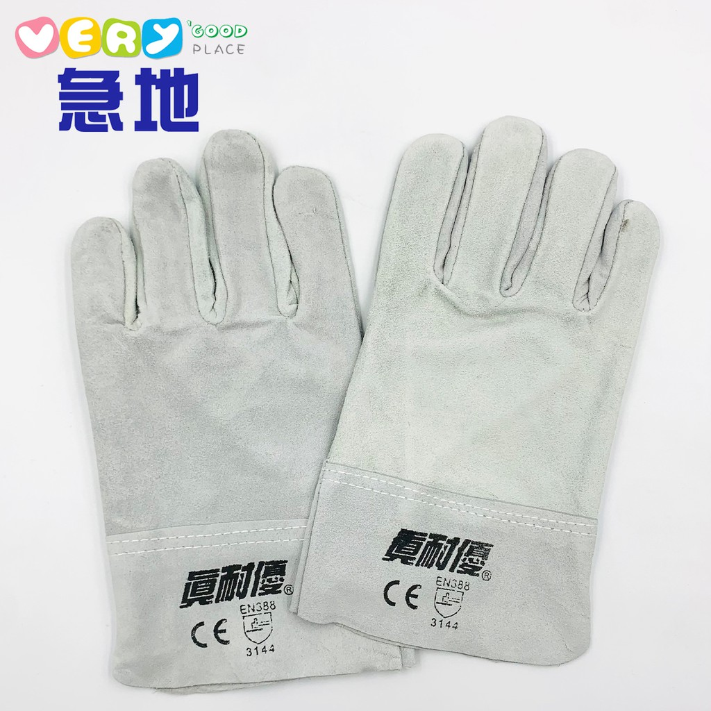 【現貨】電焊(銲) / 焊接手套真耐優五指短牛榔皮手套(26cm)