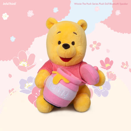 InfoThink 小熊維尼系列絨毛蜂蜜罐藍牙喇叭 - 櫻花季限定