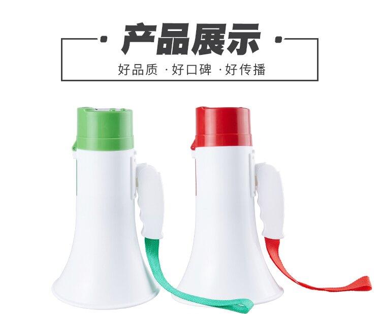 2021爆款-擴音器大聲公手持喊話擴音器戶外地攤宣傳叫賣錄音小喇叭可充電大揚聲器