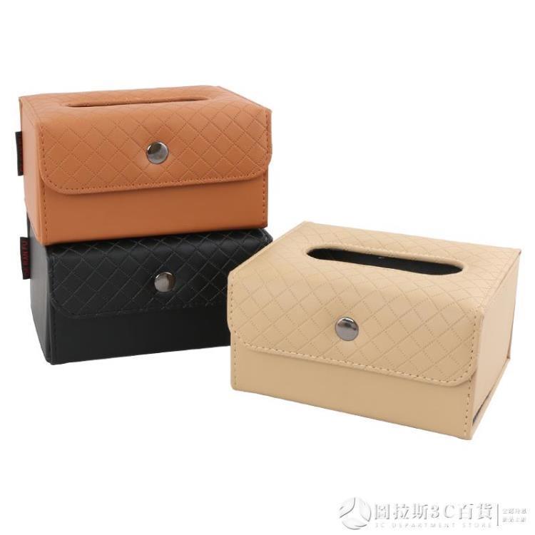汽車紙巾盒創意椅背頭枕座式掛式車載餐巾紙盒抽紙盒車用裝飾用品 樂樂百貨