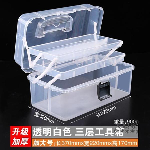 全館免運 美術工具箱 加厚三層美術工具箱小學生透明家用多功能大號美甲收納盒折疊畫箱