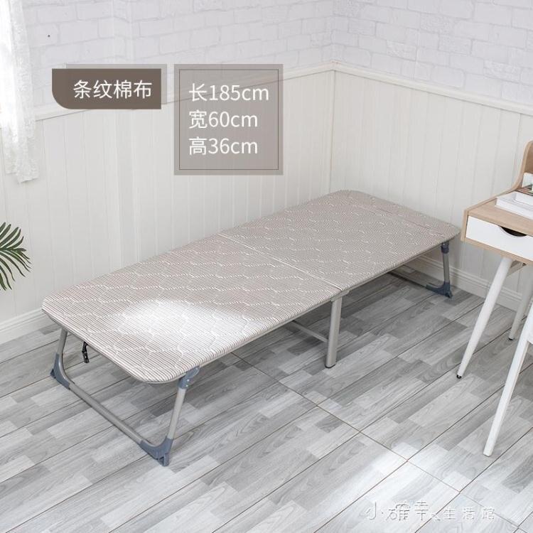 折疊床 硬板午休床辦公室午睡床木板床簡易單人床經濟型便攜行軍床