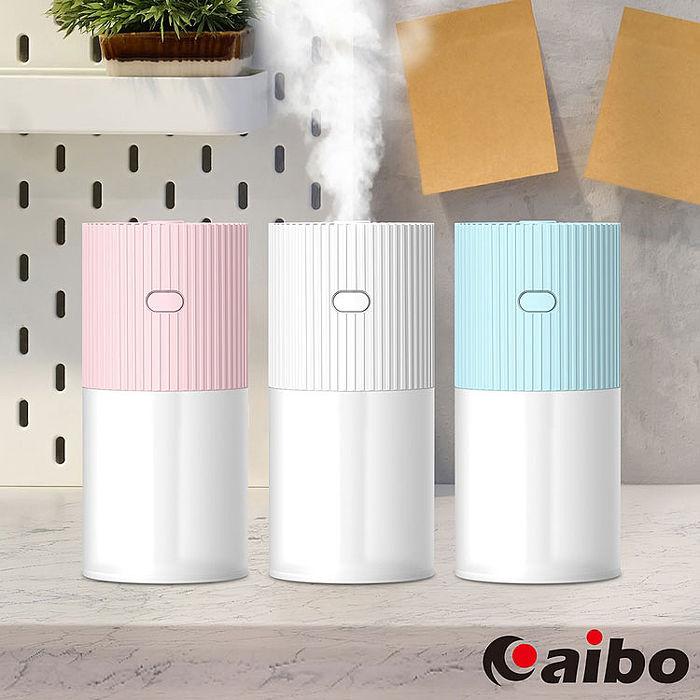 aibo 簡約無印風 車用/居家兩用 USB水氧霧化機白色