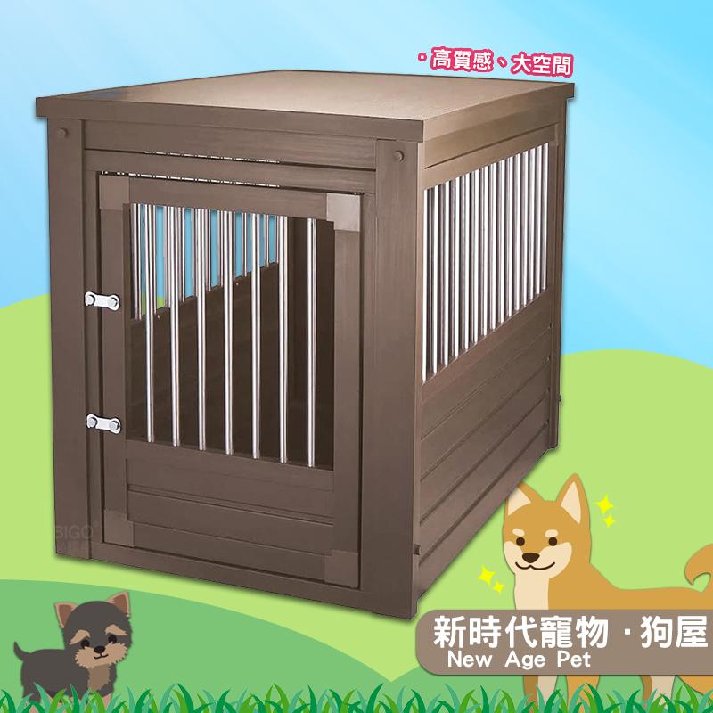 【新時代寵物.狗屋】寵物狗屋 木製狗屋 狗籠 貓籠 寵物用品 寵物圍籠 寵物籠 小木屋 大空間 高質感 附鎖 寵物屋