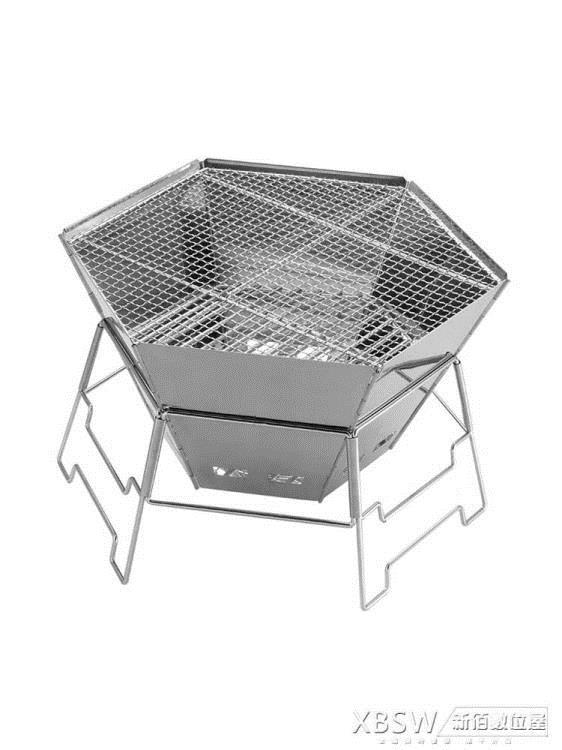 燒烤爐日本不銹鋼燒烤架子戶外家用木炭燒烤爐便攜式BBQ矮腳焚火台折疊