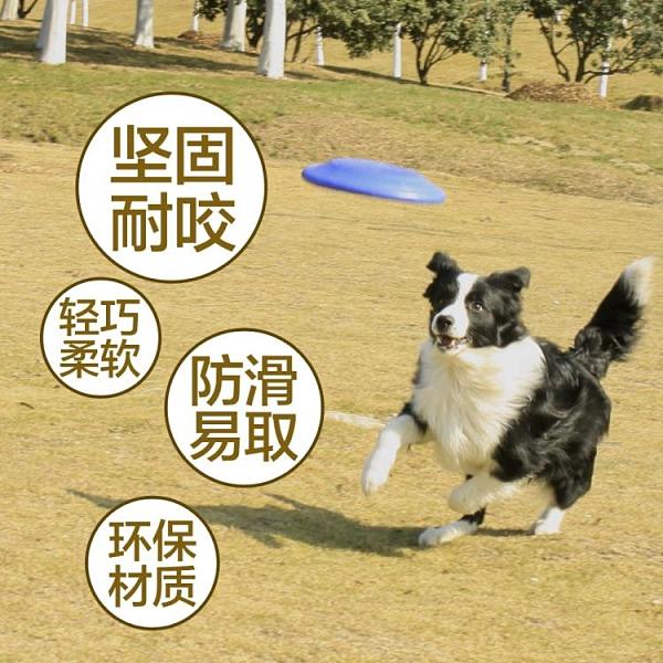 星記狗狗飛盤狗專用邊牧金毛大型犬訓狗飛盤飛碟寵物耐咬磨牙玩具 時尚芭莎