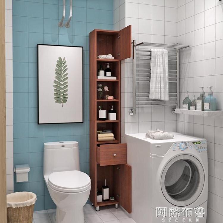 三角櫃 定制角櫃轉角置物櫃浴室邊櫃衛生間墻角櫃收納儲物櫃客廳三角櫃拐角櫃