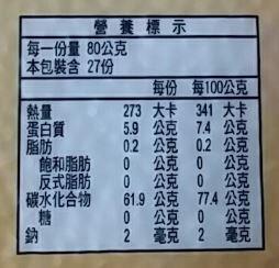 三好 職人嚴選履歷一等米(2.2kg/包) [大買家]
