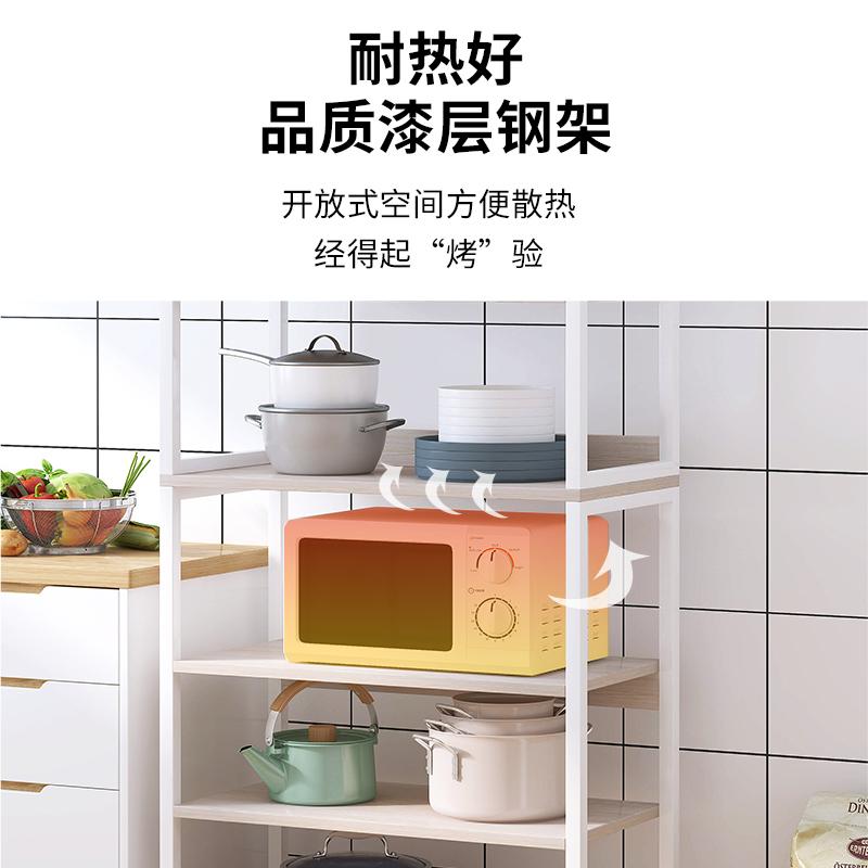 廚房收納置物架放鍋碗調料落地式多層微波爐用品家用大全儲物架子