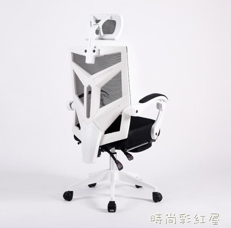 電腦椅子靠背人體工學椅家用辦公老板椅可躺辦公升降轉椅電競座椅  林之舍家居