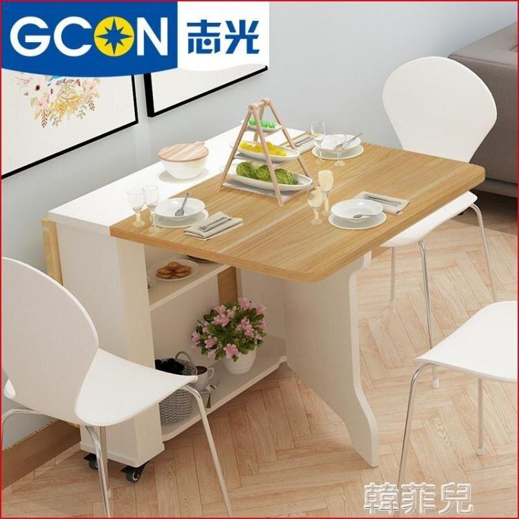 折疊餐桌 可折疊餐桌伸縮現代簡約桌子餐桌組合小戶型家用省空間長方形餐台