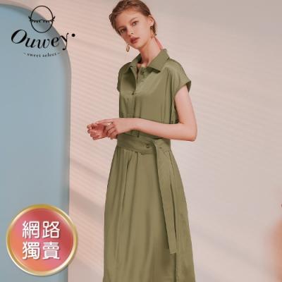 OUWEY歐薇 高級光澤小包袖襯衫腰帶洋裝(綠/藍)3212177009