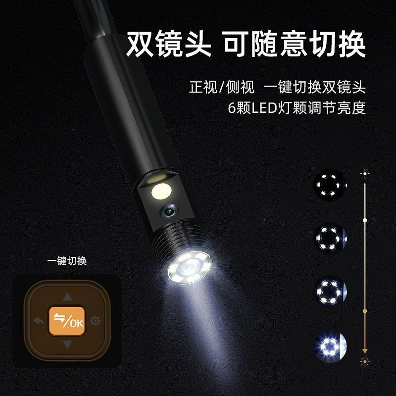 高清帶屏1080P雙鏡頭工業內窺鏡 汽車發動機維修管道檢測攝像頭1愛尚優品