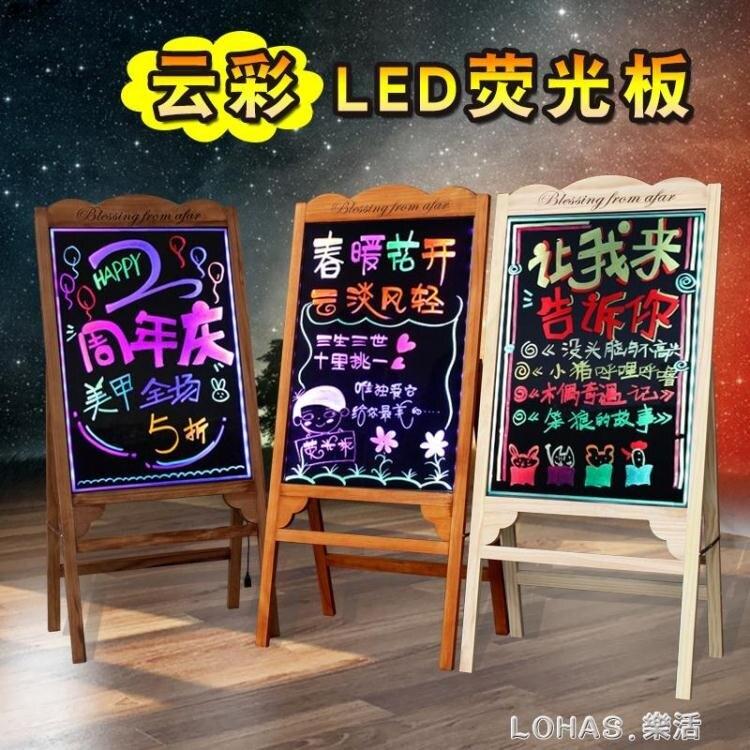 展示牌店鋪門口手寫廣告牌發光字招牌門頭LED熒光板立式電子黑板 林之舍家居