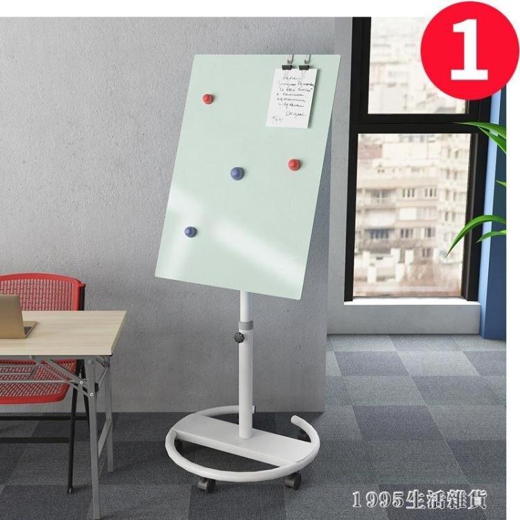 白板支架式鋼化玻璃白板行動立式磁性辦公培訓寫字板教學家用黑板