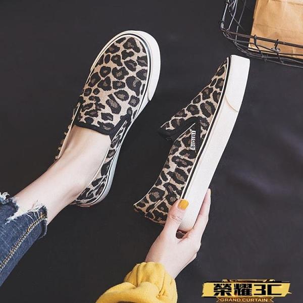 懶人鞋 2021春款女鞋一腳蹬平底學生韓版豹紋鞋百搭帆布鞋懶人樂福鞋   【榮耀 新品】