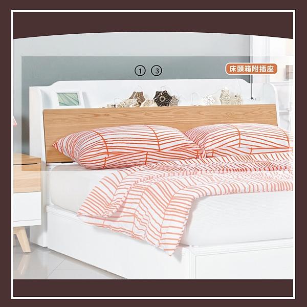 【多瓦娜】伊森5尺床頭箱(附插座) 21152-335003