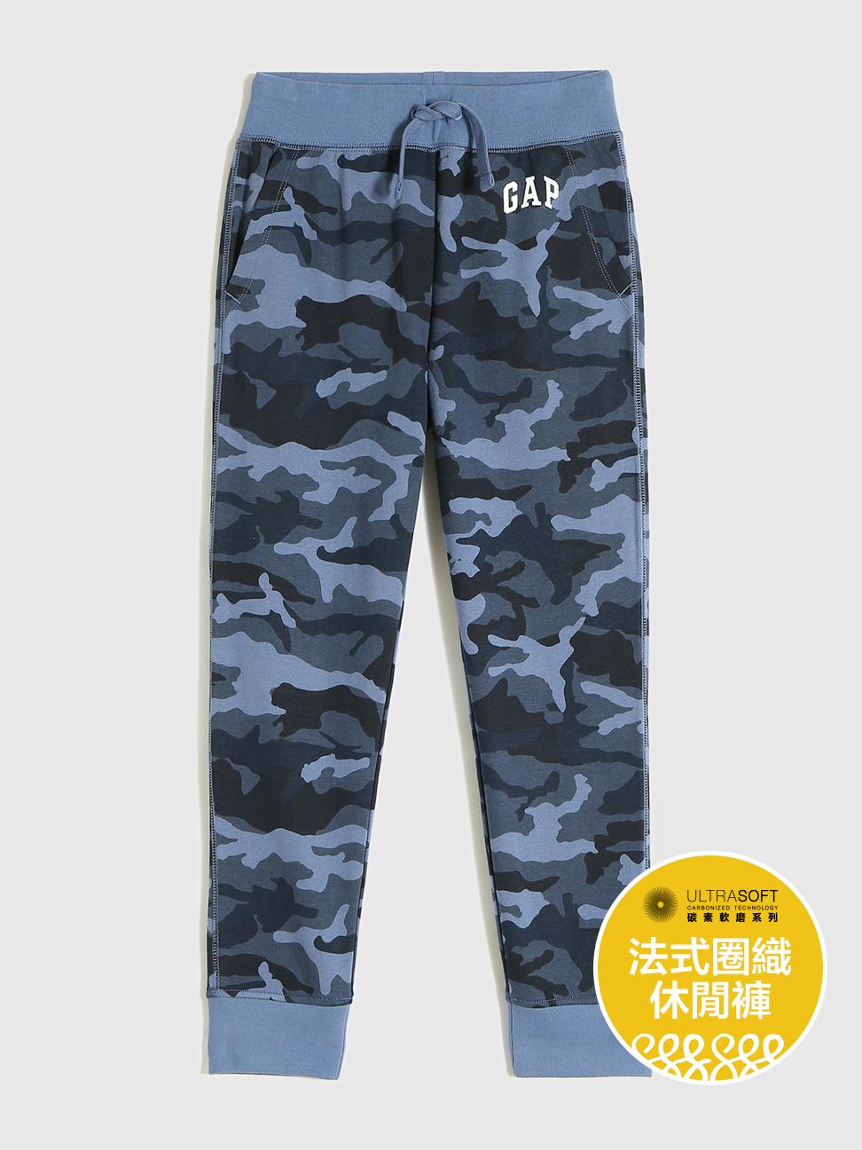 男童 碳素軟磨系列法式圈織 時尚迷彩運動褲