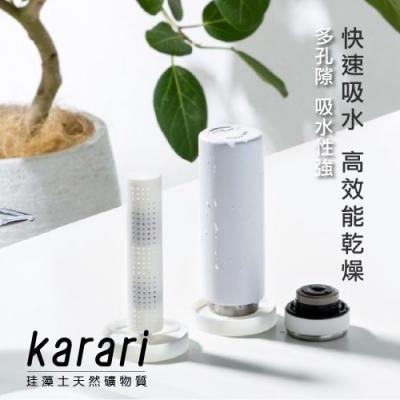日本karari 珪藻土多功能除臭除濕棒檯面式(S)