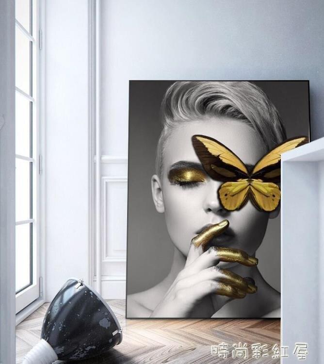 現代簡約玄關裝飾畫過道壁畫北歐抽象人物油畫客廳掛畫沙發背景牆  林之舍家居