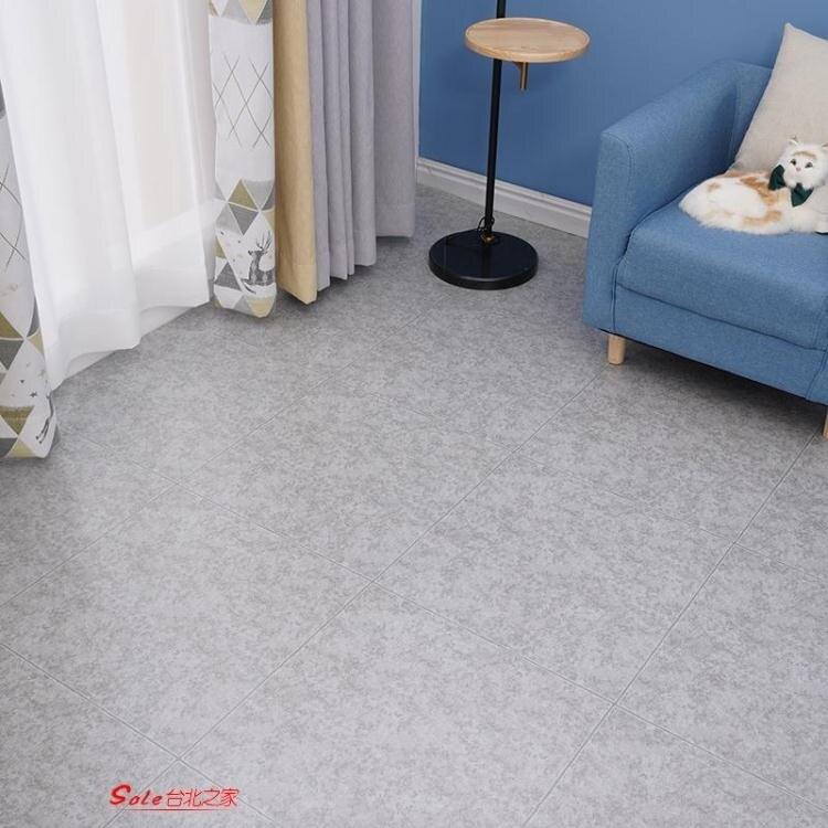 地貼 地板革水泥地直接鋪加厚耐磨防水地貼塑膠家用地膠pvc地板貼自黏