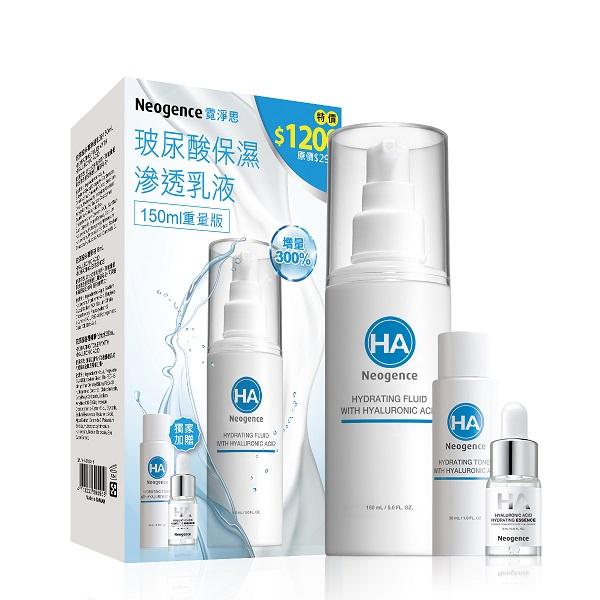 Neogence霓淨思玻尿酸保濕滲透乳液150ml豪華重量版 【康是美】
