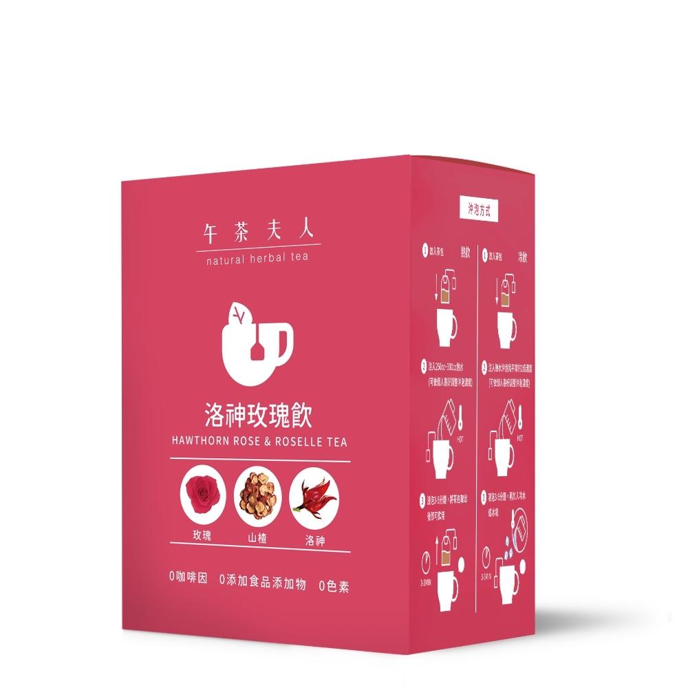 點數15%★食品飲料滿千–【午茶夫人】洛神玫瑰飲-12入 【康是美】