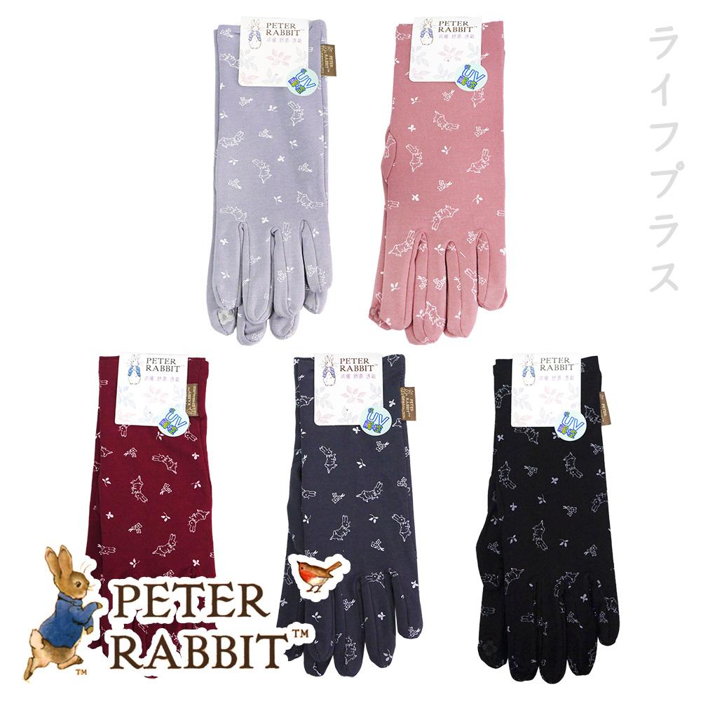 比得兔觸控防曬手套(加長)-GL6721