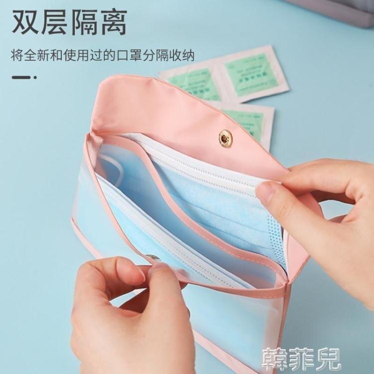 口罩收納盒 口罩袋收納盒暫存夾便攜式套夾子兒童家用口鼻罩的袋子神器包盒子