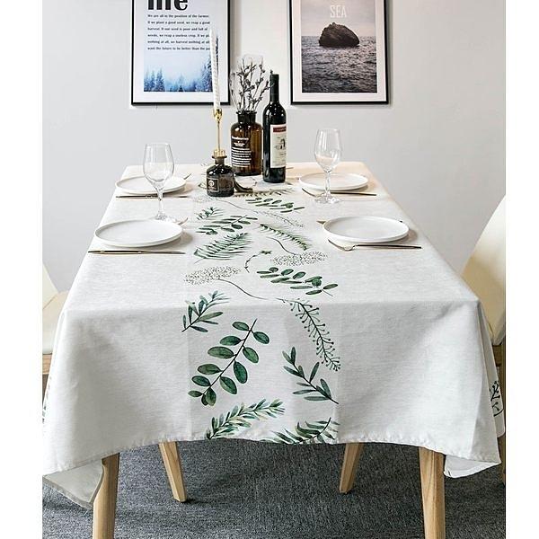 歲末清倉~時尚可愛空間餐桌布 茶几布 隔熱墊 鍋墊 杯墊 餐桌巾523 (180*130cm)
