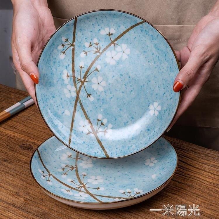 陶瓷盤子4個裝日式菜盤好看的家用飯盤簡約圓形餐碟可微波爐餐盤   閒庭美家