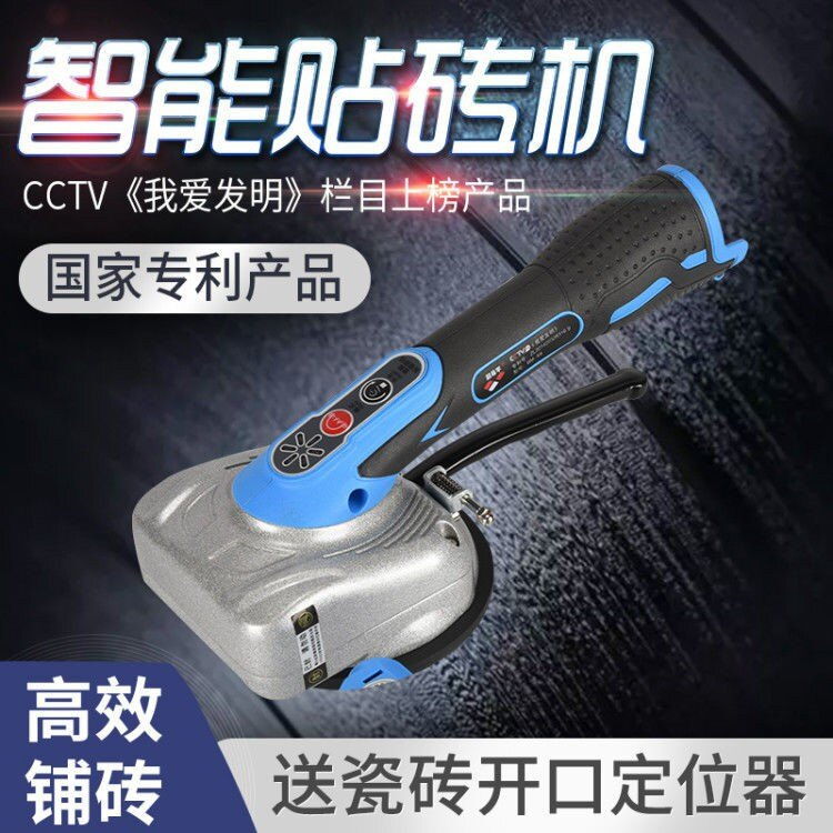 超易平瓷磚平鋪機地板地磁磚振震動器貼瓷磚機神器電動工具大功率1愛尚優品