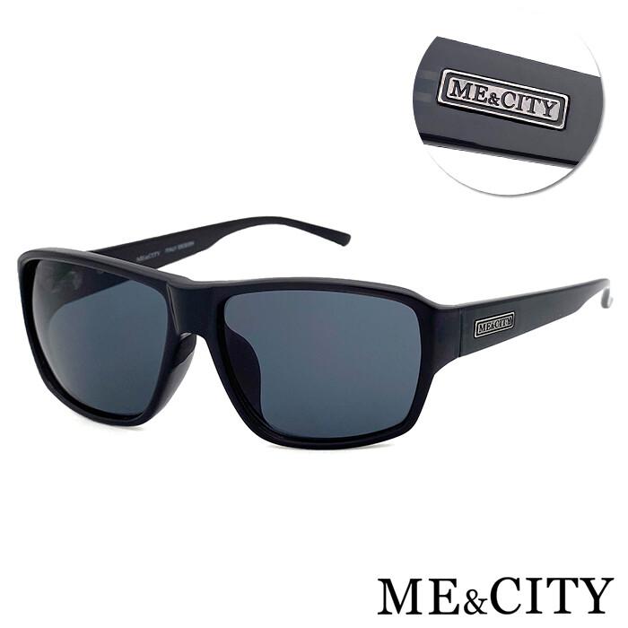 me&city 簡約素面太陽眼鏡 義大利設計款 抗uv400 (me 110004 c101)