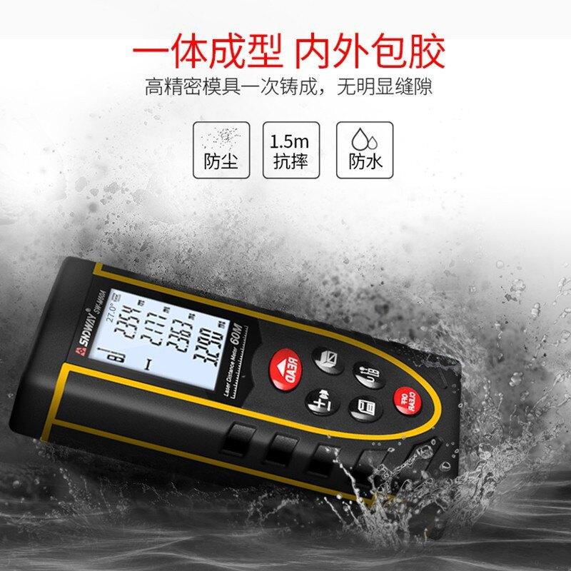 電子測距儀 鐳射測距儀 紅外線測距儀 測距儀 雷射尺 電子尺  深達威高精度激光測距儀距離測量紅外線測1愛尚優品