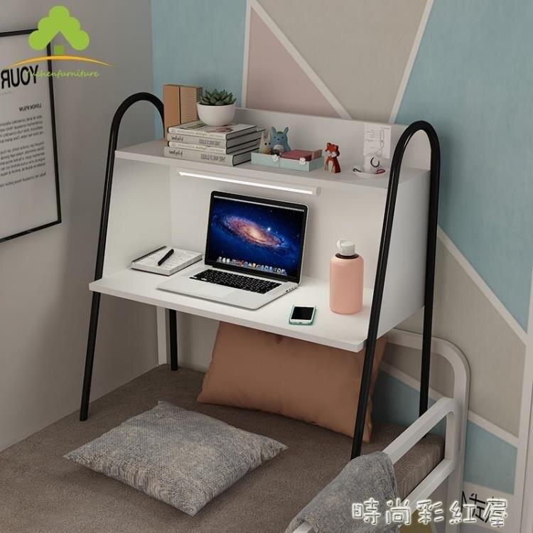 床上書桌電腦桌大學生宿舍神器上鋪下鋪寢室學習用小桌子懶人書桌  林之舍家居