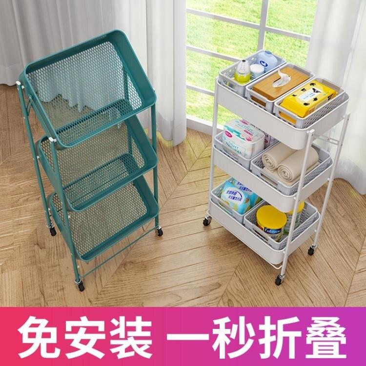免安裝可折疊小推車置物架廚房落地式多層嬰兒用品寶寶零食收納架 艾琴海小屋