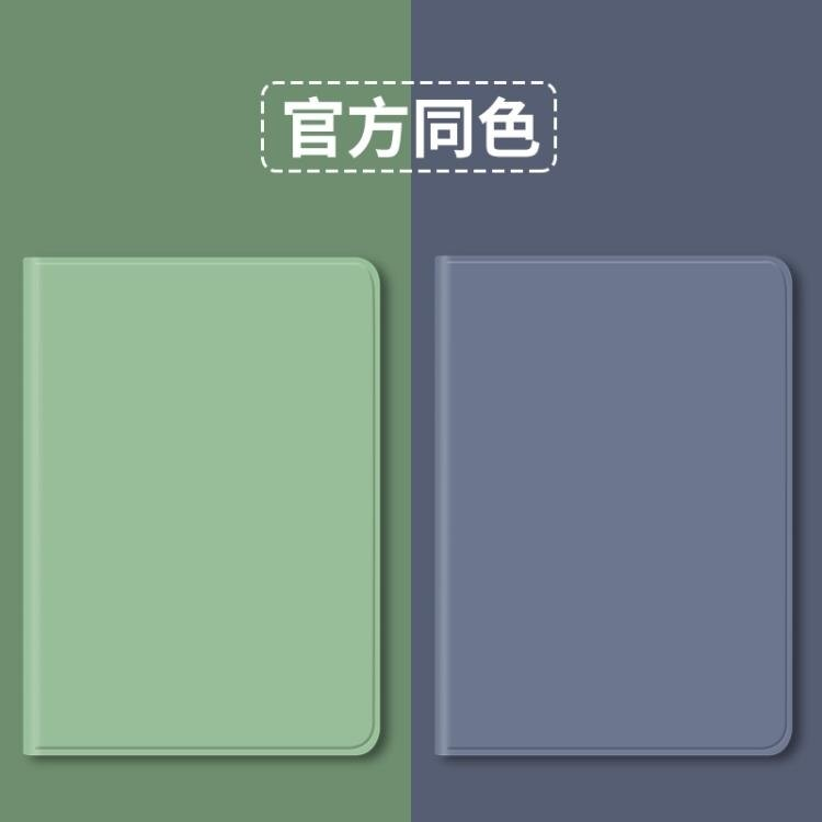 ipad保護殼 蘋果iPad10.2保護套新款Air3平板iPad2018皮套9.7寸