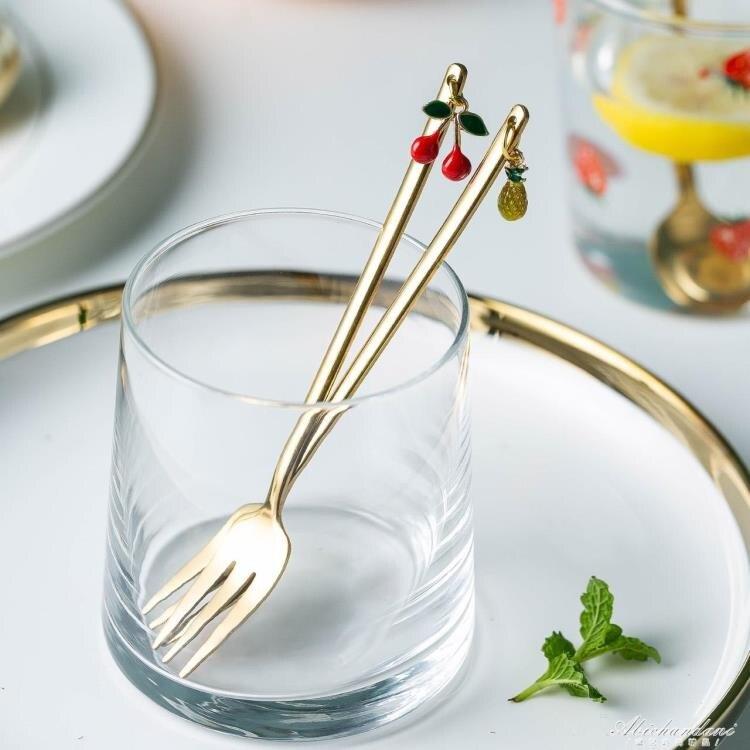 摩登主婦不銹鋼水果叉甜品勺創意櫻桃咖啡攪拌勺子套裝歐式小奢華 林之舍家居
